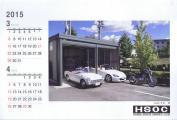 HSOC-Kalender-2015_03+04.jpg