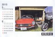 HSOC-Kalender-2015_05+06.jpg