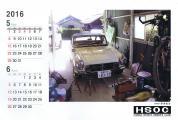 2016_HSOC-Kalender_05+06.jpg