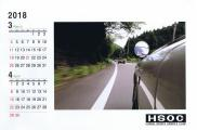 2018_HSOC Kalender.J_03+04.jpg