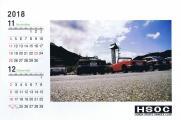 2018_HSOC Kalender.J_11+12.jpg