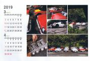 2019_HSOC Kalender.J_03+04.jpg