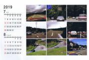 2019_HSOC Kalender.J_07+08.jpg