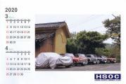 2020_HSOC Kalender.J_03+04.jpg