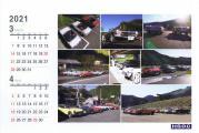 2021_HSOC Kalender.J_03+04.jpg