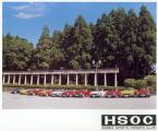 HSOC-Kalender.2007.09+10_01.jpg