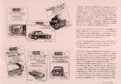 HSOC-Kalender.1991.Deckblatt_02.jpg