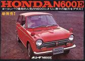 N600 3.jpg
