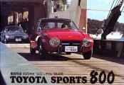 TOYOTA-SPORTS800-1-01.jpg