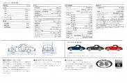 TOYOTA-SPORTS800-2-09.jpg