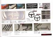 Honda CRX Mugen Pro 2 Innenseite.jpg