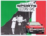HONDA.Ballade Sports CR-X.J-1985_01.jpg