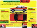 HONDA.Ballade Sports CR-X.J-1985_05.jpg