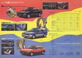 Honda.Ballade Sports CR-X.J-1985_14+15.jpg
