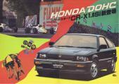 Honda.Ballade Sports CR-X.J-1985_02+3.jpg