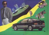 Honda.Ballade Sports CR-X.J-1985_04+05.jpg