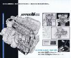 HONDA.CR-X.J-1988_16.jpg