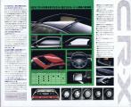 HONDA.CR-X.J-1988_23.jpg
