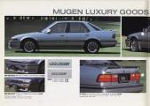 Mugen_Brochure_page1.jpg