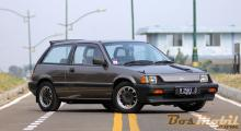 Honda_Civic_Wonder_SB3_1987_01.jpg
