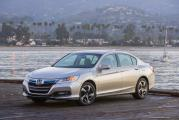 2014_Honda_Accord_PHEV_190_[5].jpg
