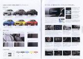 HONDA S660.J-2015_27+28.jpg