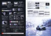 HONDA S660 Zubehör.J-2015_19+20.jpg