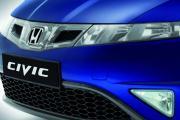 Honda-Civic-Facelift-1.jpg