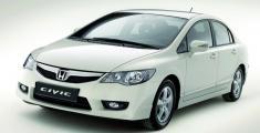 Honda-Civic-Hybrid-3.jpg