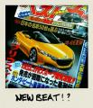 new Beat 2.jpg