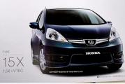 2012-Honda-Fit-Shuttle-6.jpg
