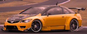 Honda_Civic_TypeR_Sedan_by_Ophideus.png