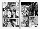 naniwa12_109.jpg