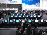 13. CeBIT 2008 Kammerflimmern bei Samsung.jpg