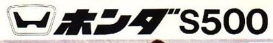 S500 Logo.jpg