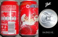 Netherlands 2010 X-mas 10-2932-NL Straight lip Ball.jpg