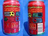 afghanistan can 2002-2.jpg