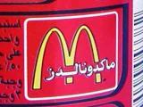 afghanistan can 2002-3.jpg