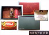 ZZZ Special Beijing gold cna box Xiamen.jpg