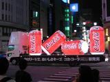 Coca-Cola-C2-Truck.jpg