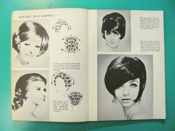 Прически 60-х годов мастер класс