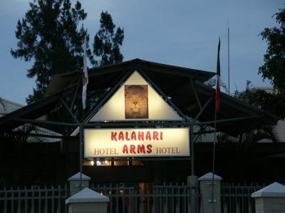 k-Kalahari Arms Hotel÷©÷MR÷005.JPG