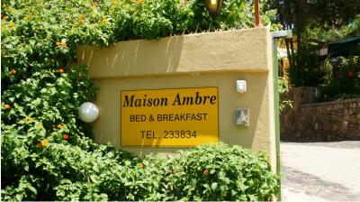 Maison Ambre÷©÷MR÷000a.jpg