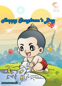 Happy Songkran Day 2013 wünscht fastNOTE SchreibService