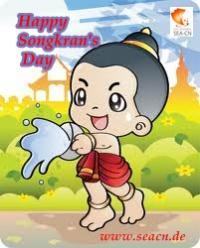 Happy Songkran Day 2013 wünscht unser Büroservice