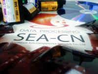 APS-Filmrollen, Filmpatronen digitalisieren auf DVD (18)