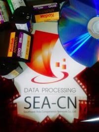 APS-Filmrollen, Filmpatronen digitalisieren auf DVD (19)