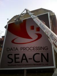SEA-CN Co., Ltd. Scanservice & SchreibService (8)