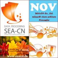 SEA-CN Co., Ltd. wünscht einen schönen November