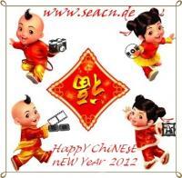 Happy Chinese New Year 2012 wünscht unser Schreibbüro